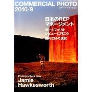 COMMERCIAL PHOTO (コマーシャル・フォト) 2016年 09月号 [雑誌]