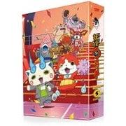 妖怪ウォッチ DVD-BOX5 [DVD]