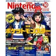 Nintendo DREAM (ニンテンドードリーム) 2016年 10月号 [雑誌]