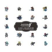 ファイアーエムブレムif 白夜王国/暗夜王国 ドラマCDコンプリートボックス [CD]