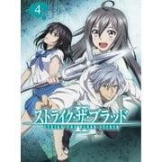 ストライク・ザ・ブラッド Ⅱ OVA Vol.4