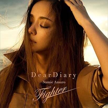 Namie Amuro/Dear Diary/Fighter