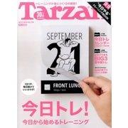Tarzan (ターザン) 2016年 10/13号 [雑誌]
