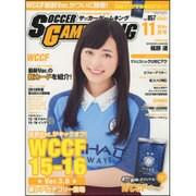 サッカーゲームキング 2016年 11月号 vol.057 [雑誌]