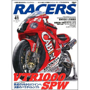 RACERS VOL.41 VTR1000SPW: サンエイムック [ムックその他]
