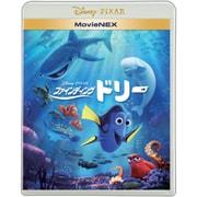ファインディング・ドリー MovieNEX [Blu-ray Disc]