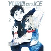 ユーリ!!! on ICE 2 [DVD]