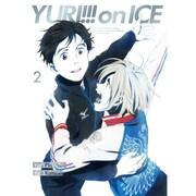 ユーリ!!! on ICE 2 [Blu-ray Disc]