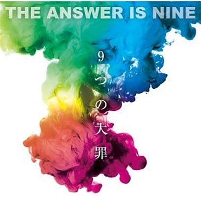 THE ANSWER IS NINE/9つの大罪