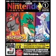Nintendo DREAM (ニンテンドードリーム) 2017年 01月号 vol.273 [雑誌]