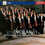 UHQCD DENON Classics BEST ドヴォルザーク:弦楽のためのセレナード ヤナーチェク:弦楽のための組曲 マルチヌー:パルティータ