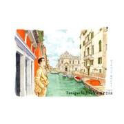 ヴェネツィア [単行本]