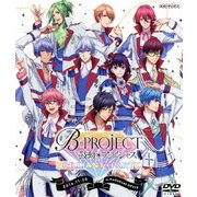 B-PROJECT 鼓動*アンビシャス BRILLIANT*PARTY