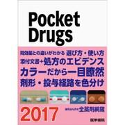 Pocket Drugs 2017 [単行本]