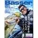 Basser (バサー) 2017年 02月号 [雑誌]