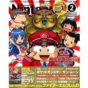 Nintendo DREAM (ニンテンドードリーム) 2017年 02月号 vol.274 [雑誌]