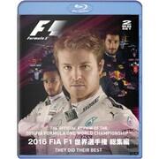 2016 FIA F1世界選手権総集編 完全日本語版 [Blu-ray]
