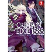 CRIMSON EDGE1888 2(ヤングキングコミックス) [コミック]
