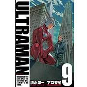 ULTRAMAN 9(ヒーローズコミックス) [コミック]