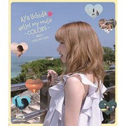 AYA UCHIDA Hello! My Music -COLORS- 海辺のVACATION