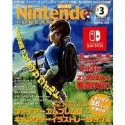 Nintendo DREAM (ニンテンドードリーム) 2017年 03月号 vol.275 [雑誌]