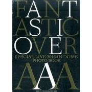 AAA SPECIAL LIVE 2016 IN DOME FANTASTIC OVER PhotoBook(仮) [単行本]