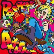 PARTY ATTACK -SHIKOKU-
