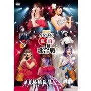 第6回 AKB48 紅白対抗歌合戦