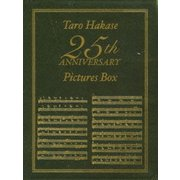 Taro Hakase 25th ANNIVERSARY Pictures Box