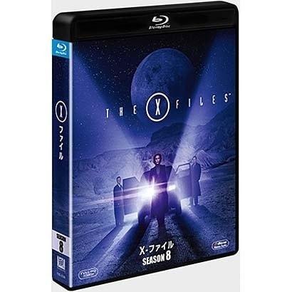 X-ファイル シーズン8 SEASONS ブルーレイ・ボックス [Blu-ray Disc]