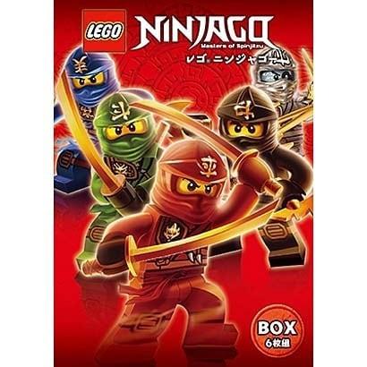 レゴ ニンジャゴー DVD-BOX 2015 [DVD]