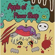 Apple of Flower shop