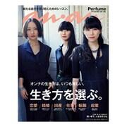 an・an (アン・アン) 2017年 2/15号 No.2040 [雑誌]