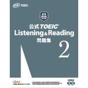 英語検定試験参考書