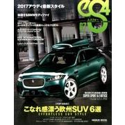 eS4 no.67 [ムックその他]