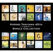 谷山浩子 45th シングルコレクション