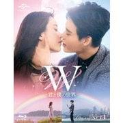 W -君と僕の世界- Blu-ray SET1
