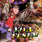 スーパー・レビュー VIVA!FESTA! (宝塚歌劇 宙組公演・実況)