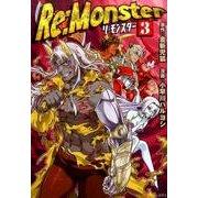 Re:Monster3 [コミック]