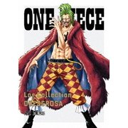 ONE PIECE Log Collection DRESSROSA