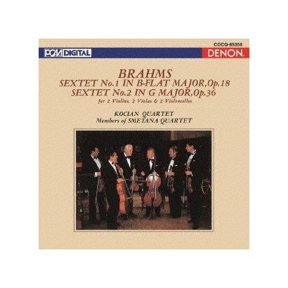 コチアン四重奏団 スメタナ四重奏団メンバー/UHQCD DENON Classics BEST ブラームス:弦楽六重奏曲第1番&第2番