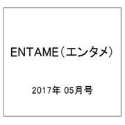 ENTAME (エンタメ) 2017年 05月号 [雑誌]