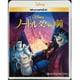 ノートルダムの鐘 MovieNEX [Blu-ray Disc]