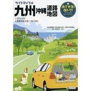 ライトマップル九州沖縄道路地図 第4版 [全集叢書]