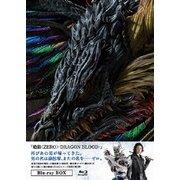 絶狼<ZERO>-DRAGON BLOOD- Blu-ray BOX