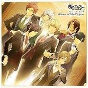 ミュージカル・リズムゲーム 『夢色キャスト』 Vocal Collection3 ~A Chance to Make Progress~
