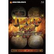 IWGP烈伝COMPLETE-BOX 4 1995年第17代IWGP王者誕生~2001年第27代IWGP王者誕生【Blu-ray-BOX】