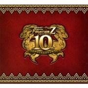 モンスターハンター フロンティア サウンドBOX ~初期音楽集(2007-2014)~