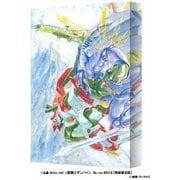 聖戦士ダンバイン Blu-ray BOXⅡ