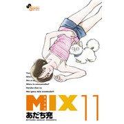 MIX(11):ゲッサン少年サンデーコミックス [コミック]